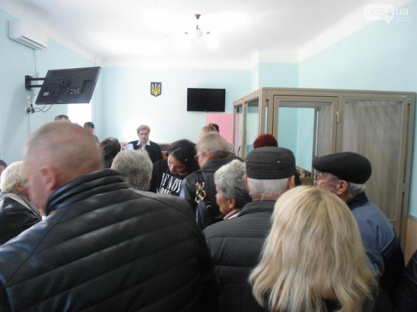"""Борьба между жителями многоэтажки и """"Криворожгазом"""" продолжается в Апелляционном суде (ФОТО, ВИДЕО), фото-14"""