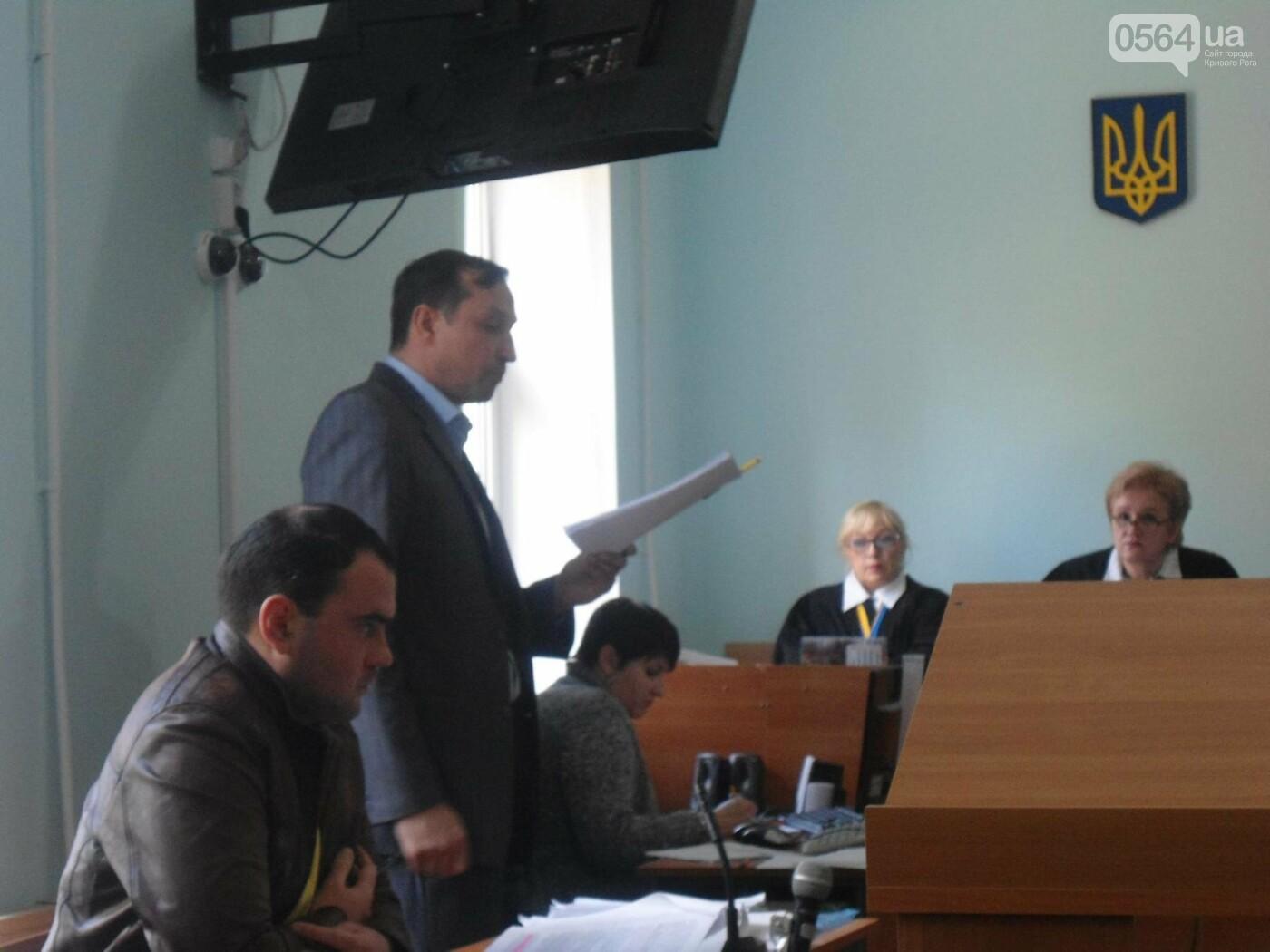 """Борьба между жителями многоэтажки и """"Криворожгазом"""" продолжается в Апелляционном суде (ФОТО, ВИДЕО), фото-16"""