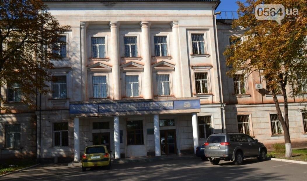 """Борьба между жителями многоэтажки и """"Криворожгазом"""" продолжается в Апелляционном суде (ФОТО, ВИДЕО), фото-6"""
