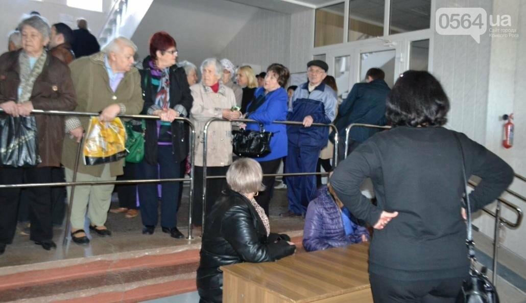 """Борьба между жителями многоэтажки и """"Криворожгазом"""" продолжается в Апелляционном суде (ФОТО, ВИДЕО), фото-5"""
