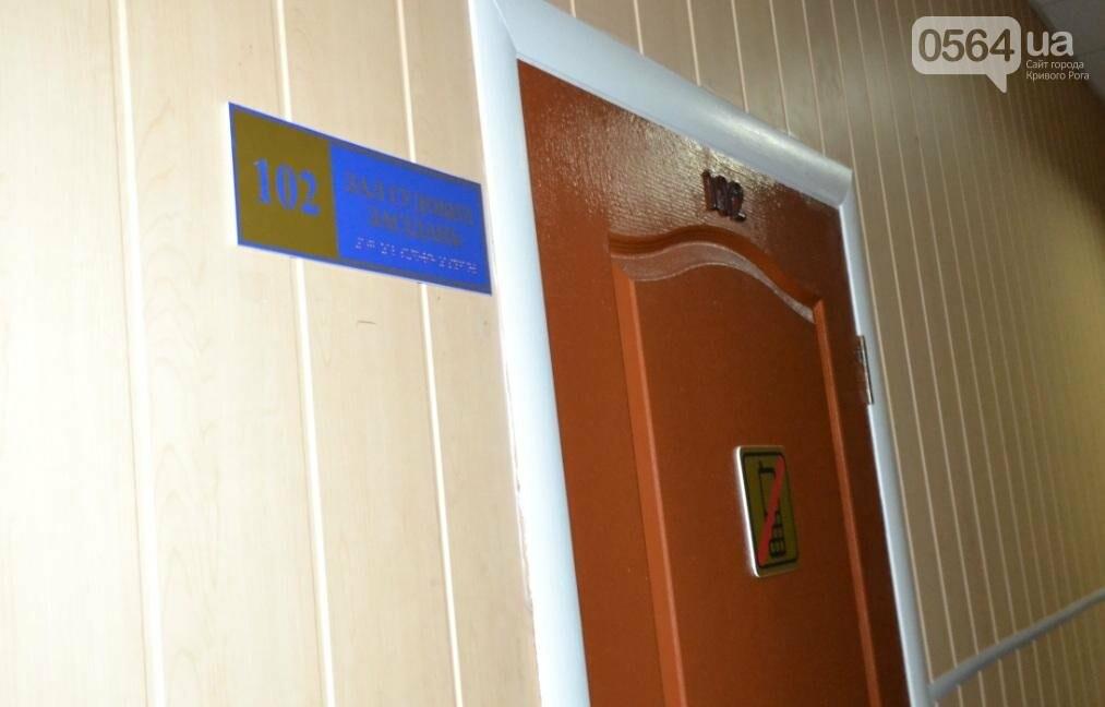 """Борьба между жителями многоэтажки и """"Криворожгазом"""" продолжается в Апелляционном суде (ФОТО, ВИДЕО), фото-7"""