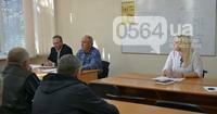 Сотрудники Гоструда выясняли, почему участились случаи травмирования и гибели криворожан на предприятиях , фото-3