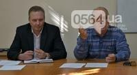 Сотрудники Гоструда выясняли, почему участились случаи травмирования и гибели криворожан на предприятиях , фото-2