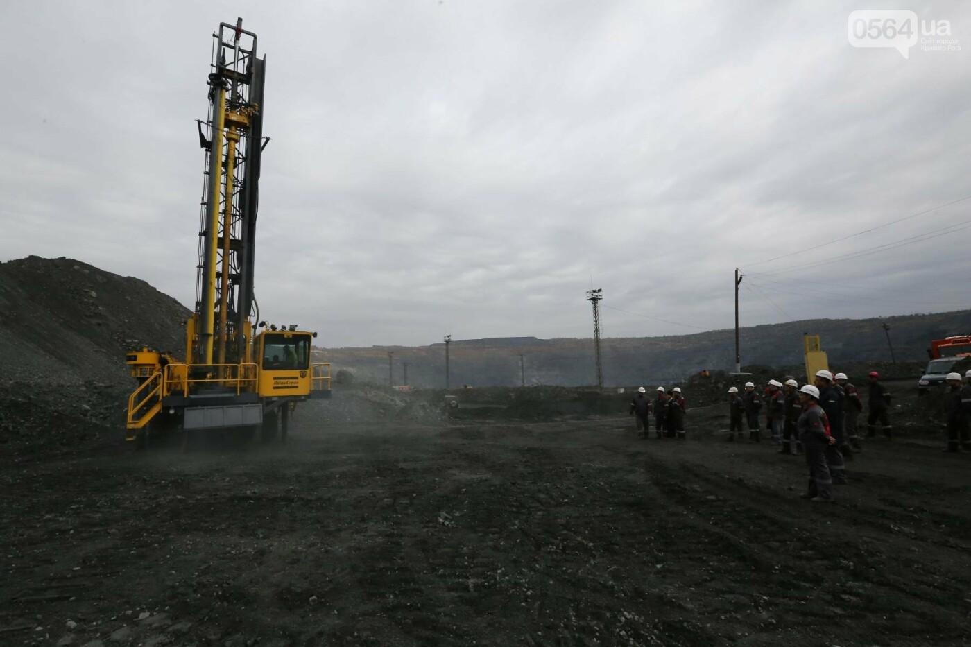 Северный ГОК инвестировал 63,4 миллиона гривен в современные буровые установки , фото-3