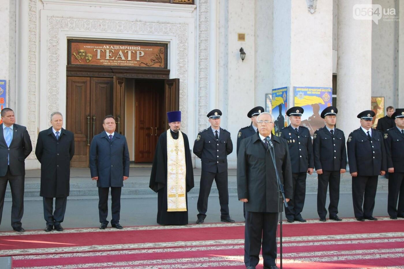 Первокурсники Донецкого юридического института приняли Присягу работника Национальной полиции Украины, фото-8