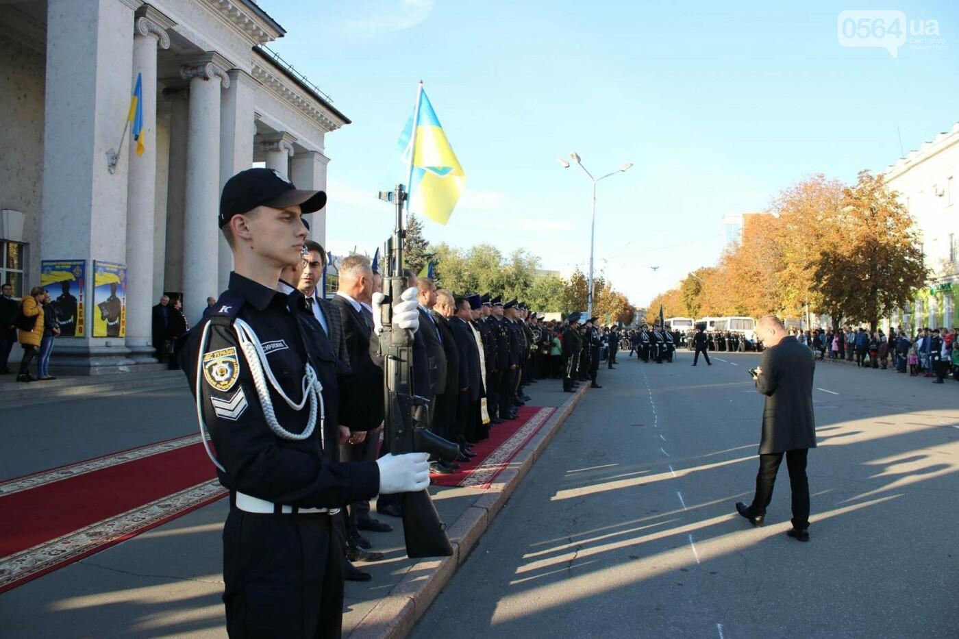 Первокурсники Донецкого юридического института приняли Присягу работника Национальной полиции Украины, фото-6