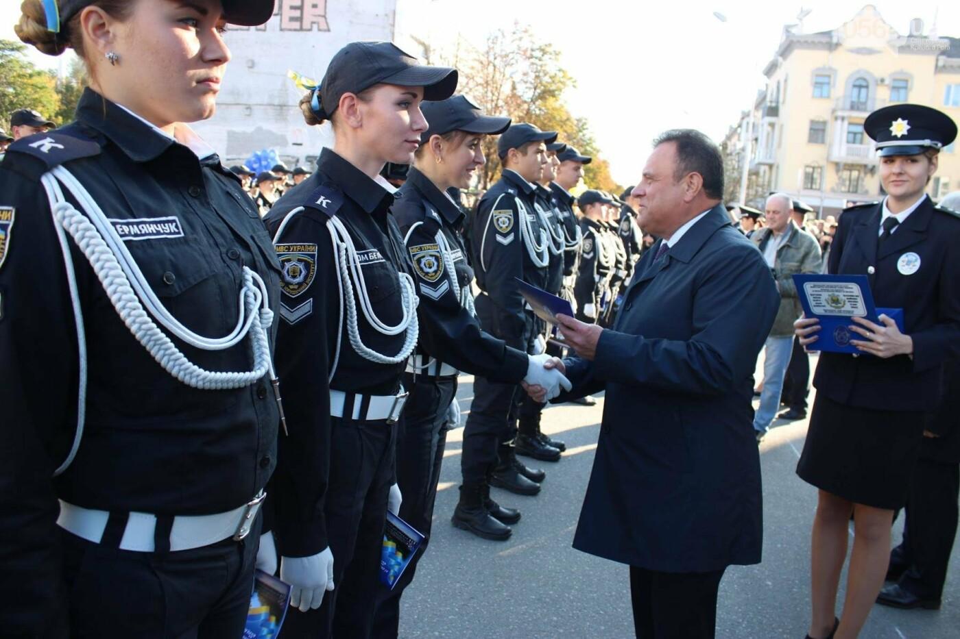 Первокурсники Донецкого юридического института приняли Присягу работника Национальной полиции Украины, фото-7