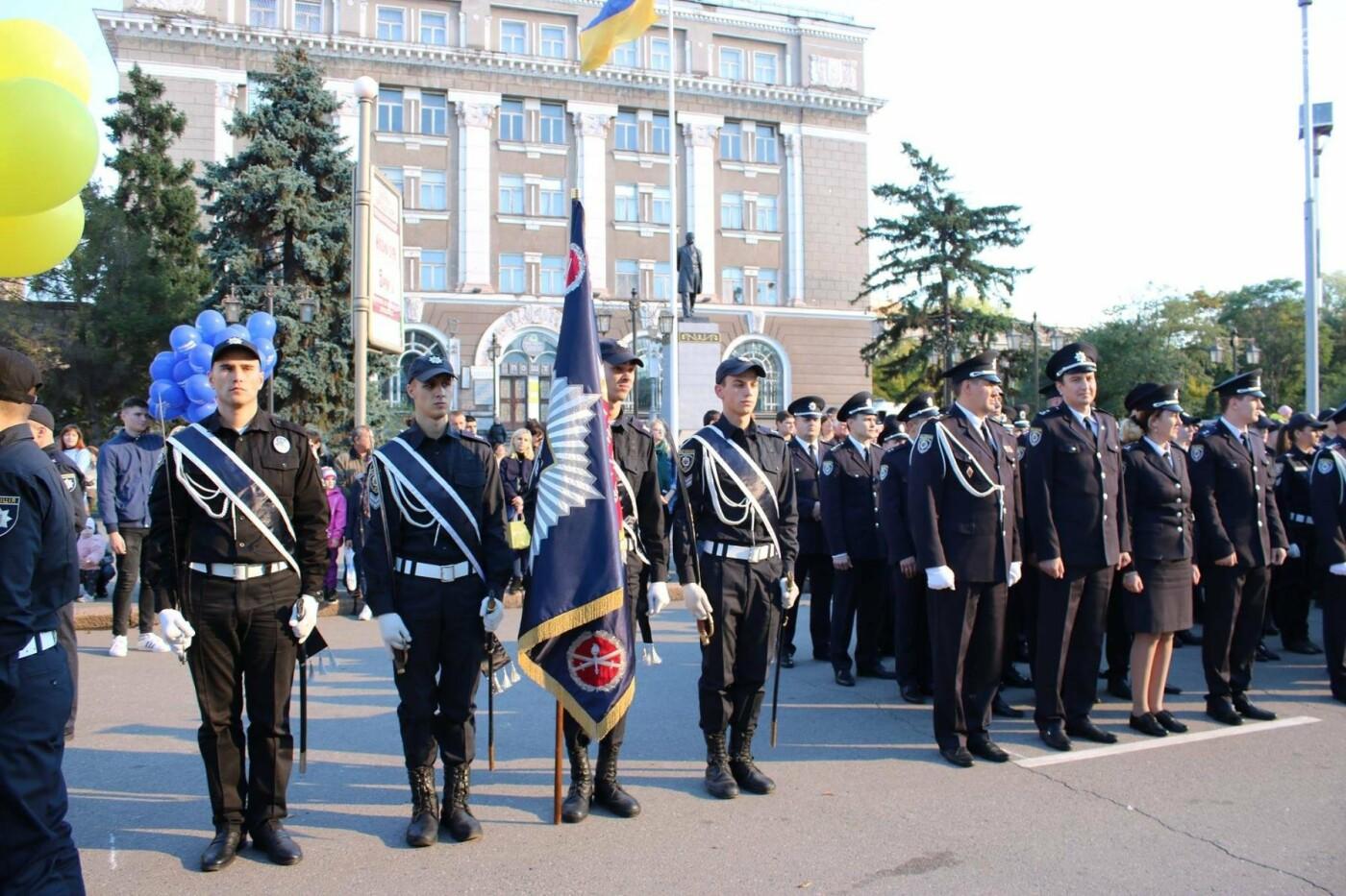 Первокурсники Донецкого юридического института приняли Присягу работника Национальной полиции Украины, фото-5