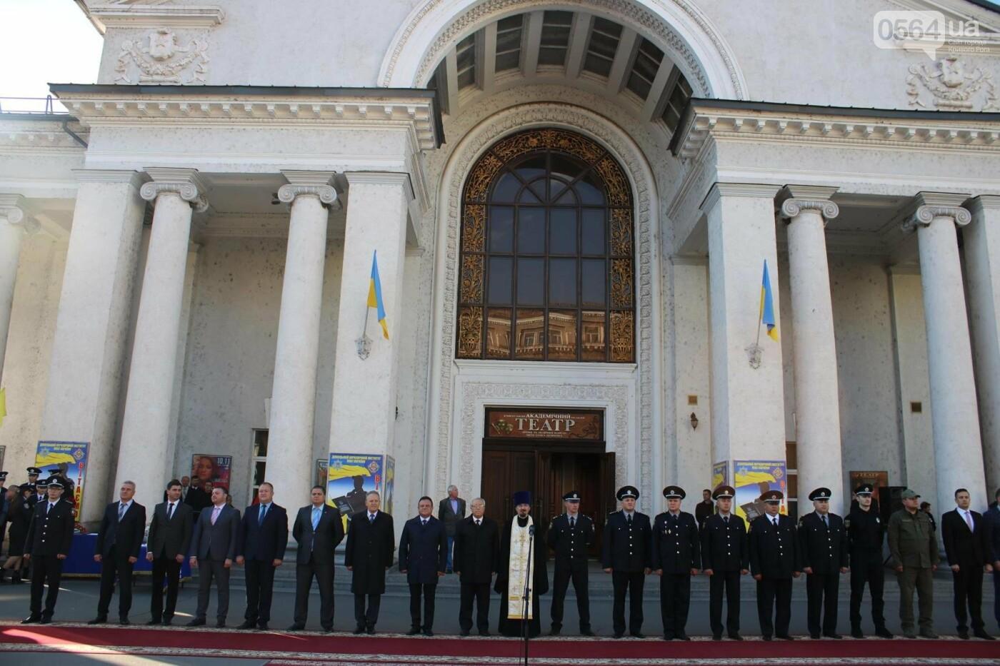 Первокурсники Донецкого юридического института приняли Присягу работника Национальной полиции Украины, фото-4