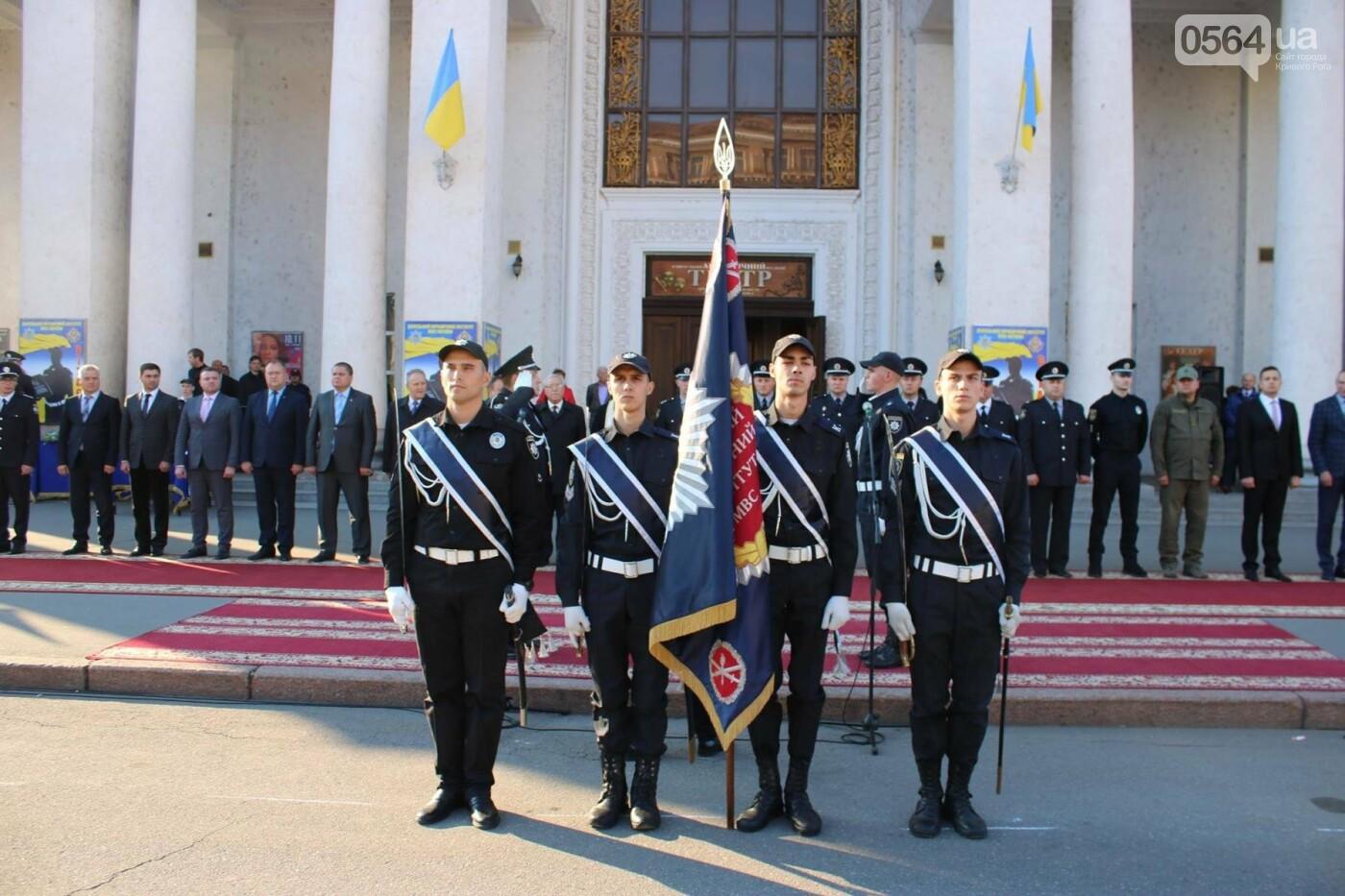 Первокурсники Донецкого юридического института приняли Присягу работника Национальной полиции Украины, фото-2
