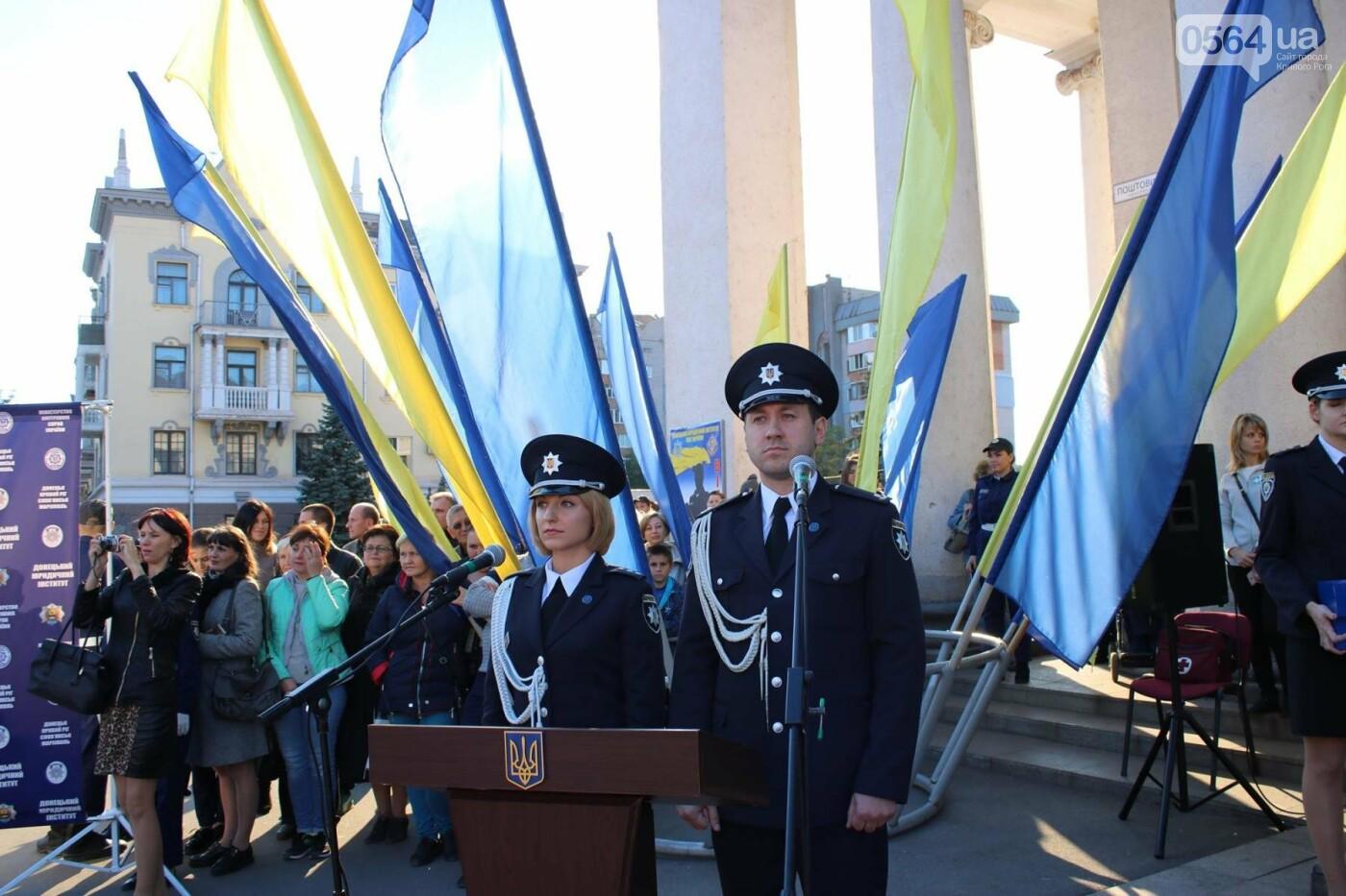 Первокурсники Донецкого юридического института приняли Присягу работника Национальной полиции Украины, фото-3