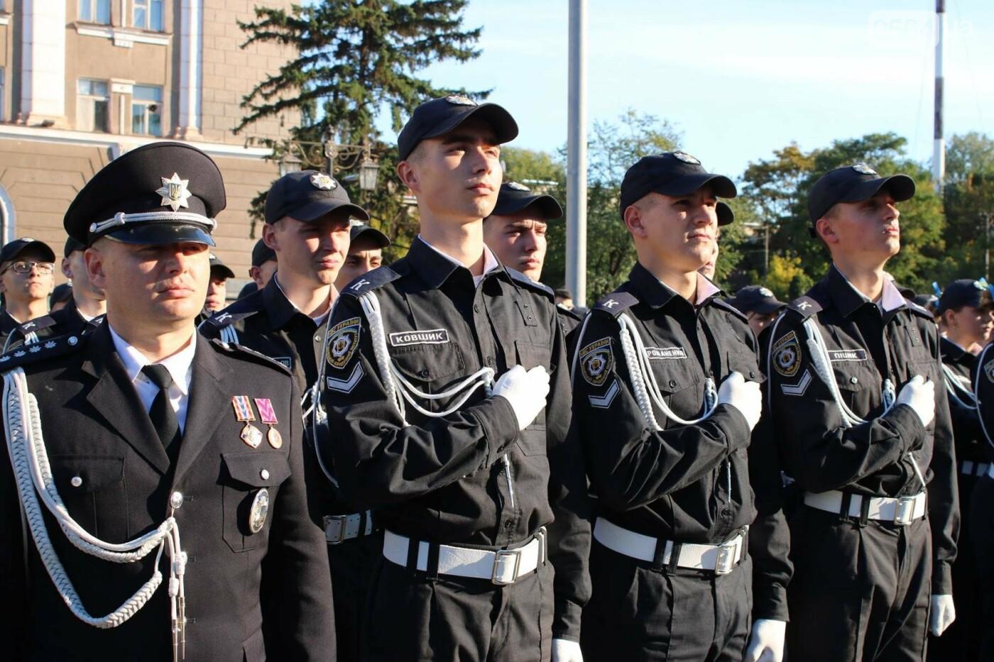 Первокурсники Донецкого юридического института приняли Присягу работника Национальной полиции Украины, фото-1