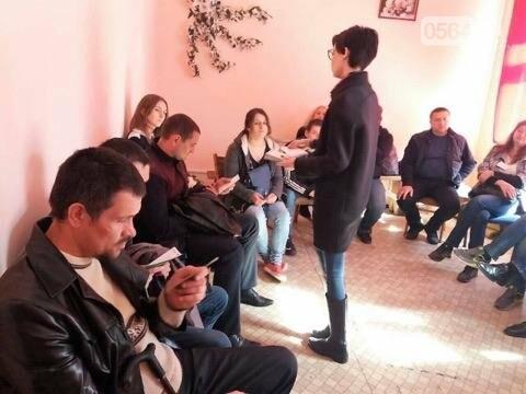 """В Кривом Роге провели тренинг """"Я за жизнь!"""" для осужденных (ФОТО), фото-1"""