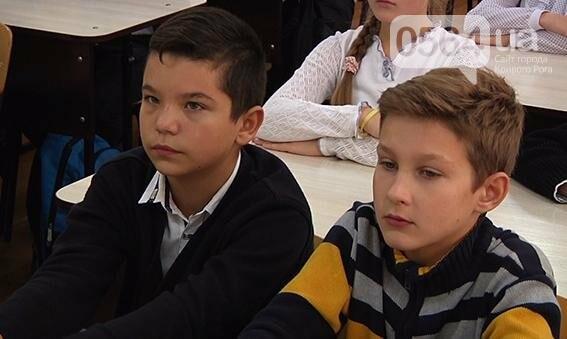 На Днепропетровщине правоохранители учат школьников противостоять буллингу (ФОТО, ВИДЕО), фото-2