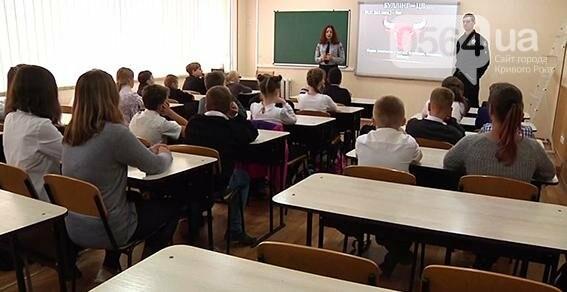 На Днепропетровщине правоохранители учат школьников противостоять буллингу (ФОТО, ВИДЕО), фото-5