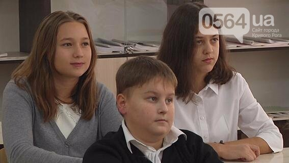 На Днепропетровщине правоохранители учат школьников противостоять буллингу (ФОТО, ВИДЕО), фото-3