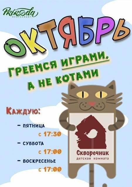 Фестиваль козацкой песни, легендарный матч, концерт Тины Кароль, марш за права животных: где криворожанам провести 3 выходных , фото-19