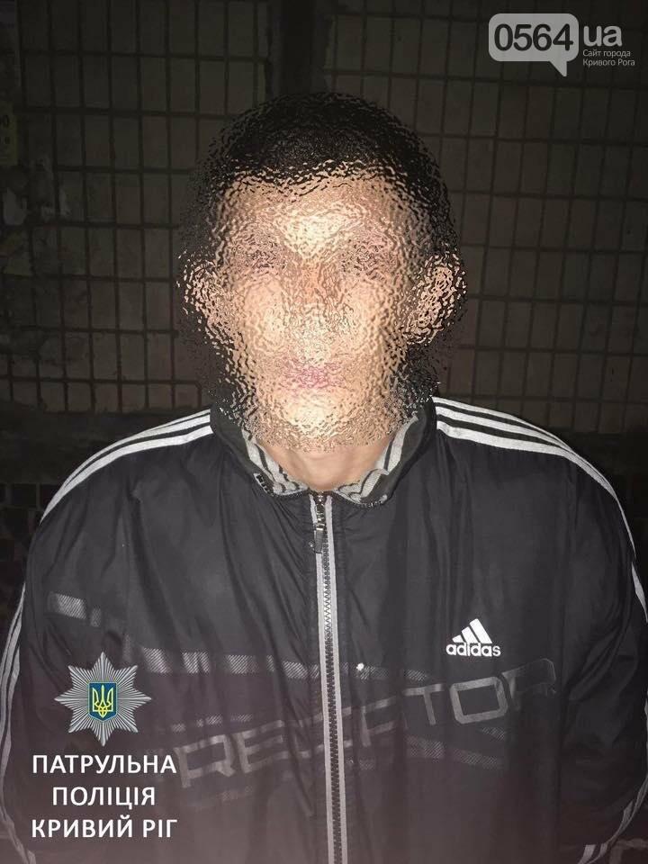 В полночь в пятницу 13-го криворожанин торговал тяжелыми наркотиками (ФОТО), фото-1
