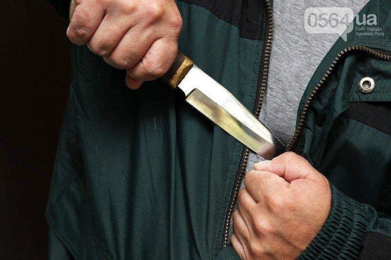 В Кривом Роге: педагоги восстали против замдиректора, мужчина себя исполосовал ножом, на пожаре нашли труп, фото-2