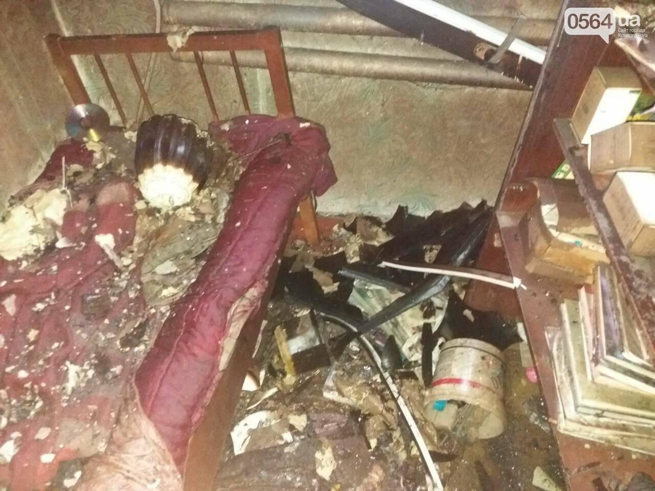 В Кривом Роге: педагоги восстали против замдиректора, мужчина себя исполосовал ножом, на пожаре нашли труп, фото-1