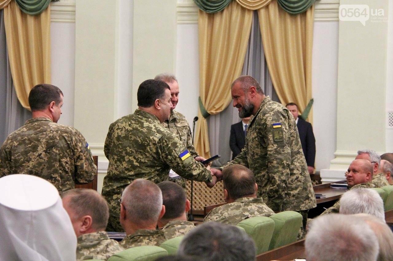 Ко Дню Защитника Украины Министр обороны вручил награды двоим криворожским бойцам АТО (ФОТО), фото-11