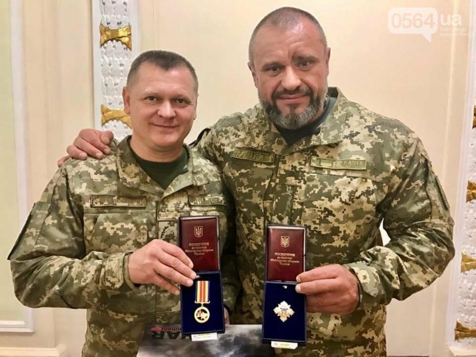 Ко Дню Защитника Украины Министр обороны вручил награды двоим криворожским бойцам АТО (ФОТО), фото-1