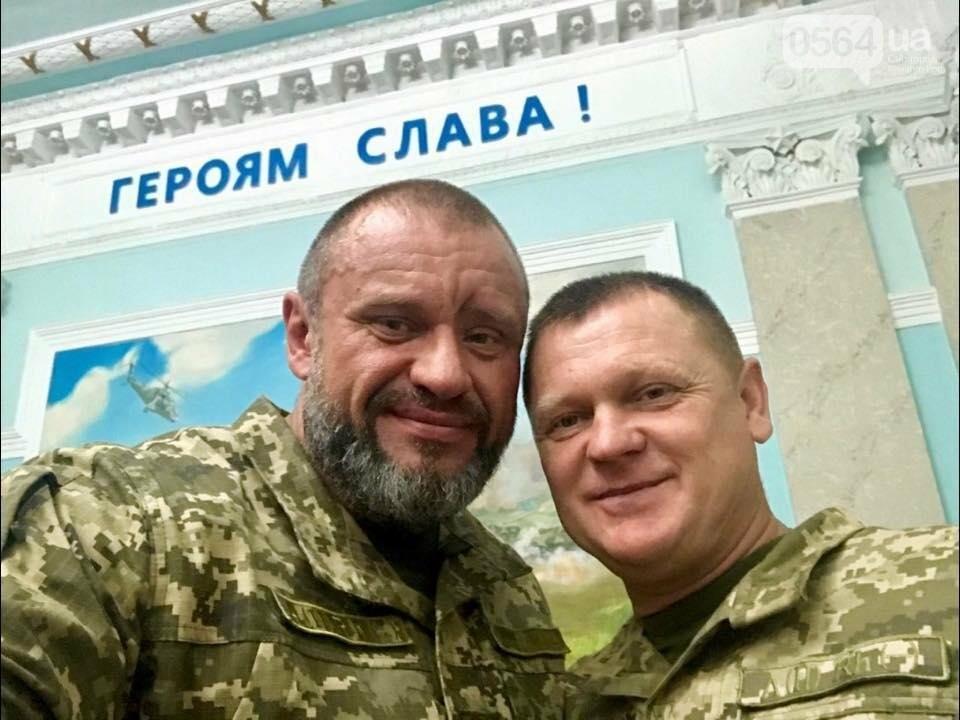 Ко Дню Защитника Украины Министр обороны вручил награды двоим криворожским бойцам АТО (ФОТО), фото-5