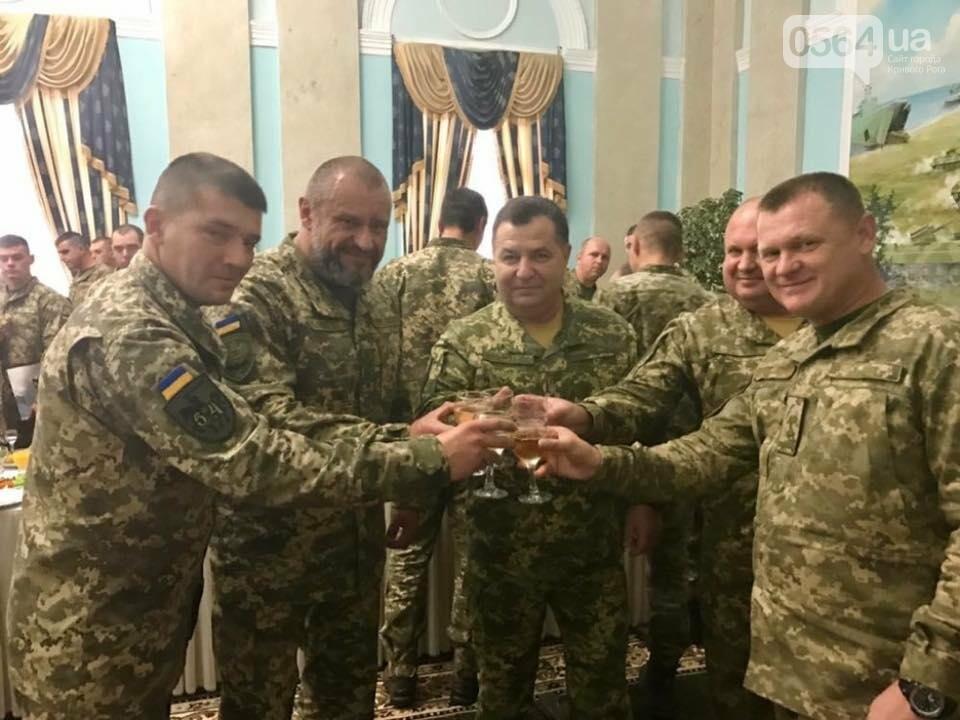 Ко Дню Защитника Украины Министр обороны вручил награды двоим криворожским бойцам АТО (ФОТО), фото-3