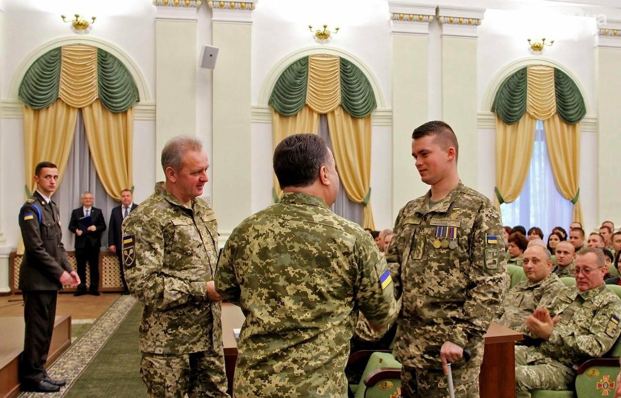 Ко Дню Защитника Украины Министр обороны вручил награды двоим криворожским бойцам АТО (ФОТО), фото-6