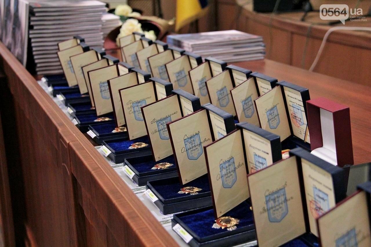 Ко Дню Защитника Украины Министр обороны вручил награды двоим криворожским бойцам АТО (ФОТО), фото-7