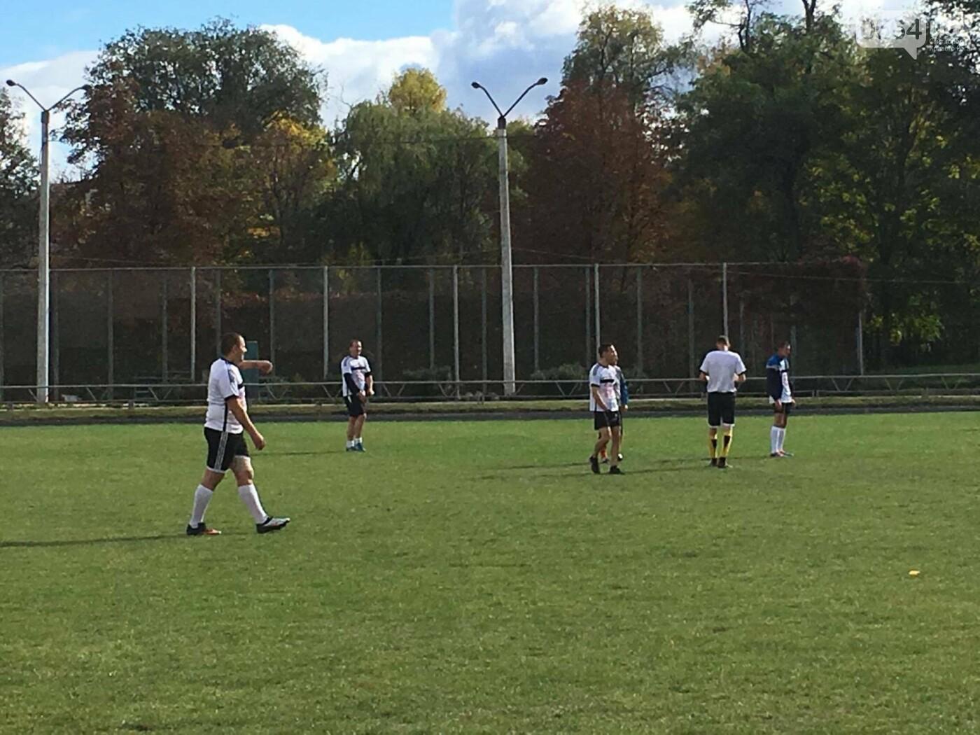 Криворожане пришли на футбольный матч чтобы поддержать бойцов АТО (ФОТО, ВИДЕО), фото-3