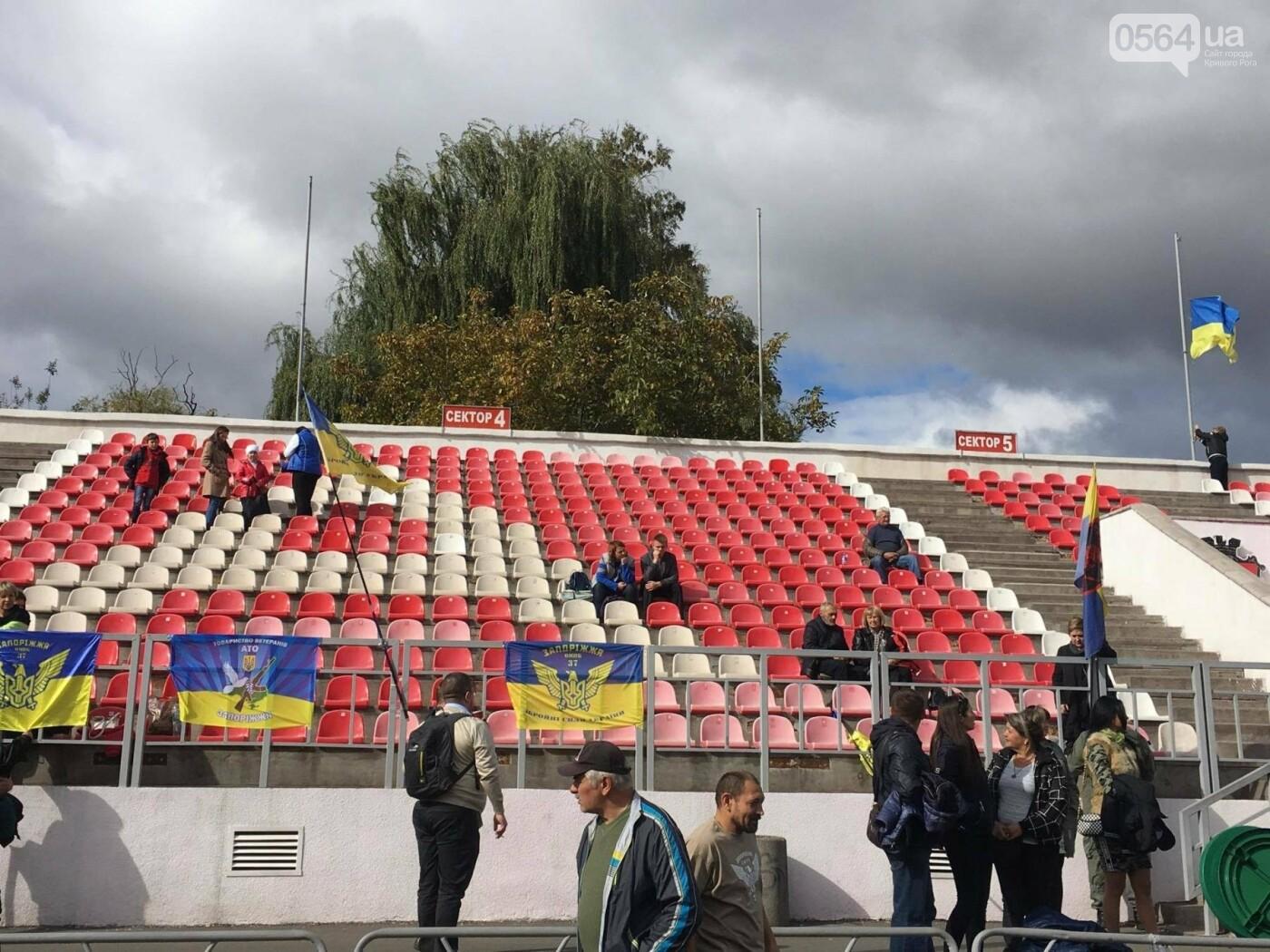 Криворожане пришли на футбольный матч чтобы поддержать бойцов АТО (ФОТО, ВИДЕО), фото-6