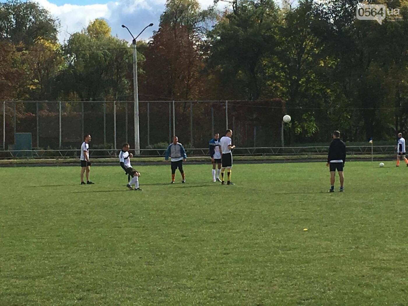 Криворожане пришли на футбольный матч чтобы поддержать бойцов АТО (ФОТО, ВИДЕО), фото-4