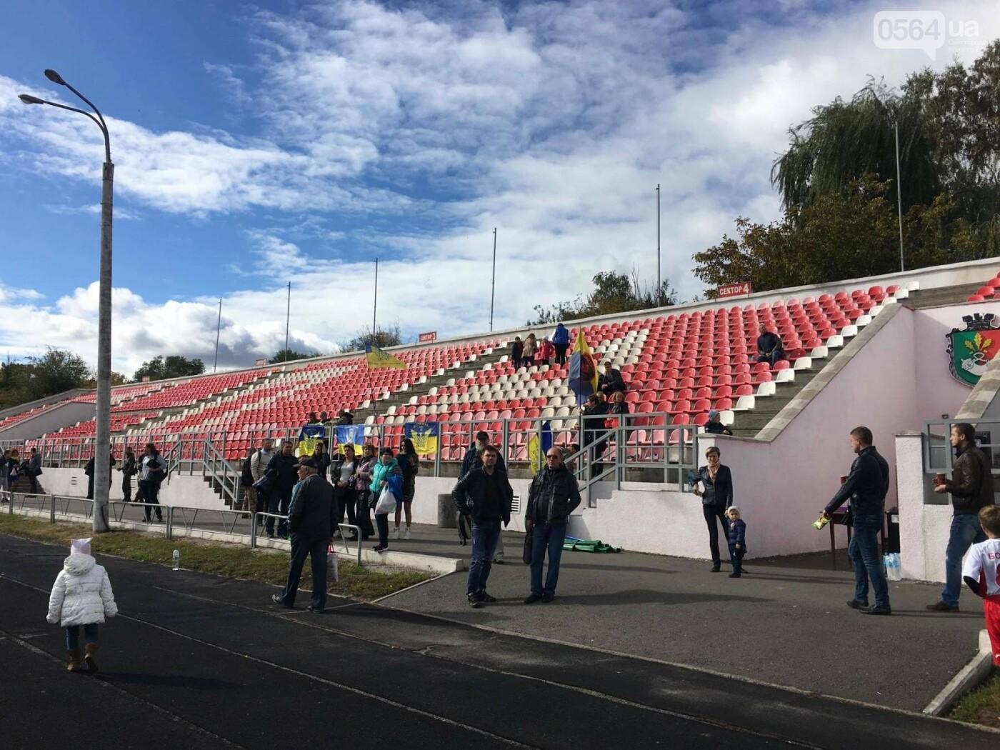 Криворожане пришли на футбольный матч чтобы поддержать бойцов АТО (ФОТО, ВИДЕО), фото-8