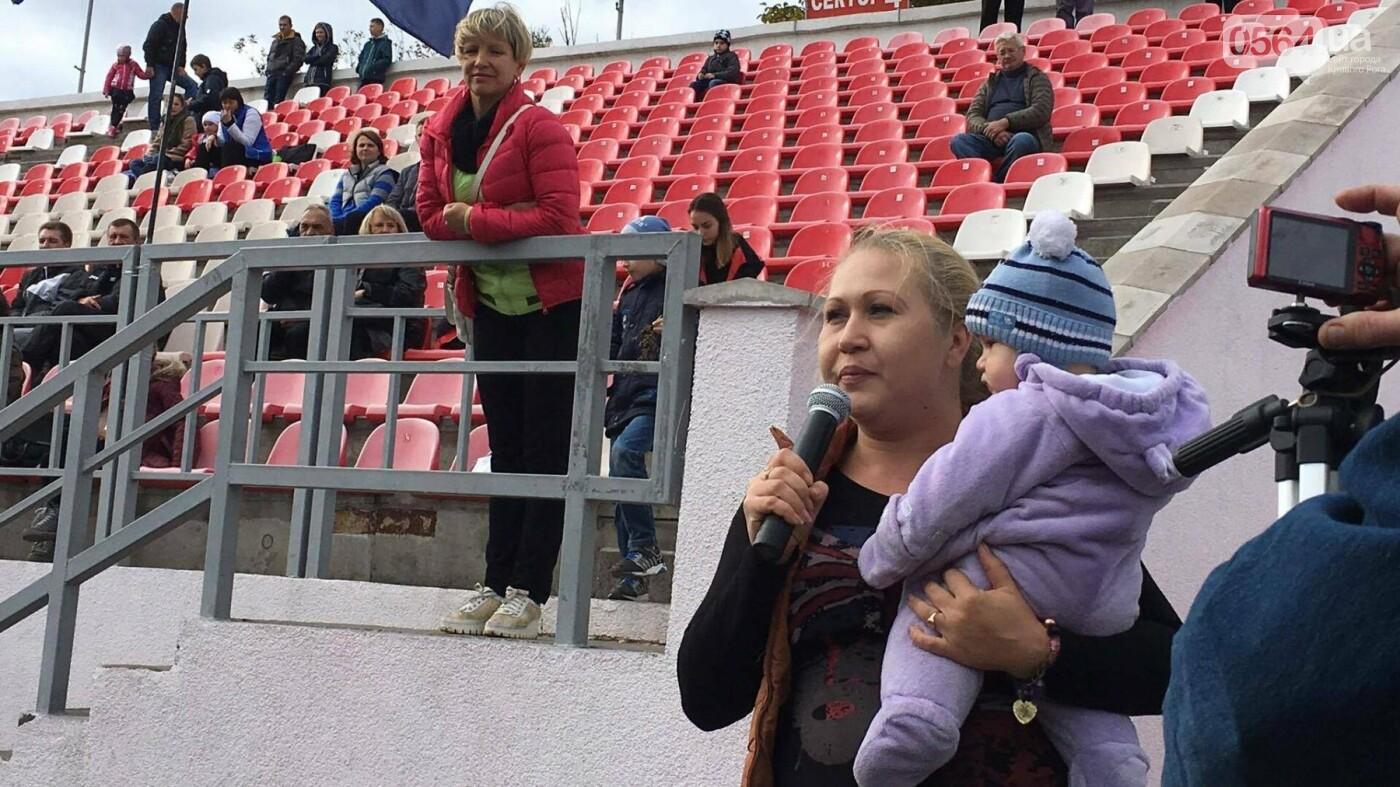 Криворожане пришли на футбольный матч чтобы поддержать бойцов АТО (ФОТО, ВИДЕО), фото-14