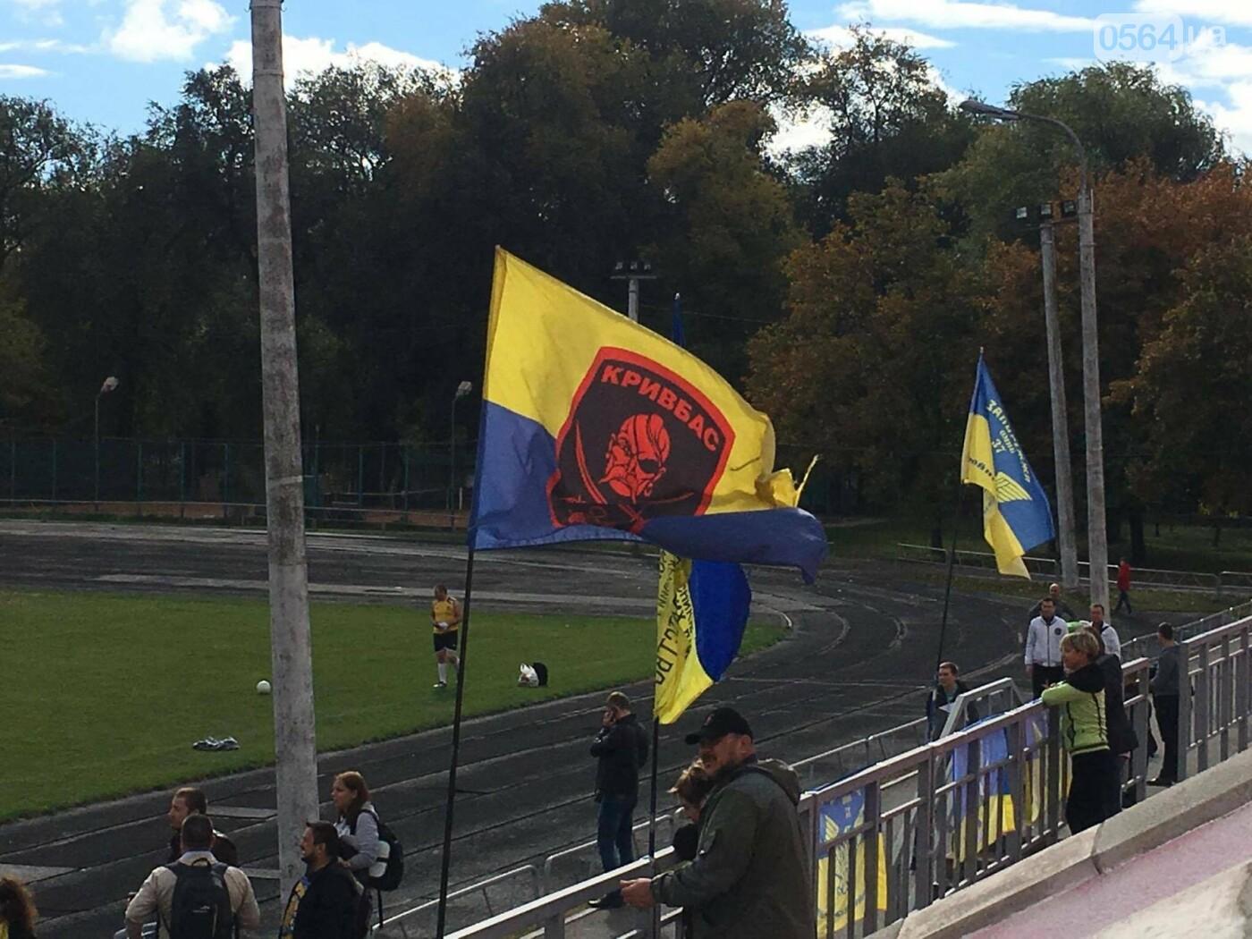 Криворожане пришли на футбольный матч чтобы поддержать бойцов АТО (ФОТО, ВИДЕО), фото-12