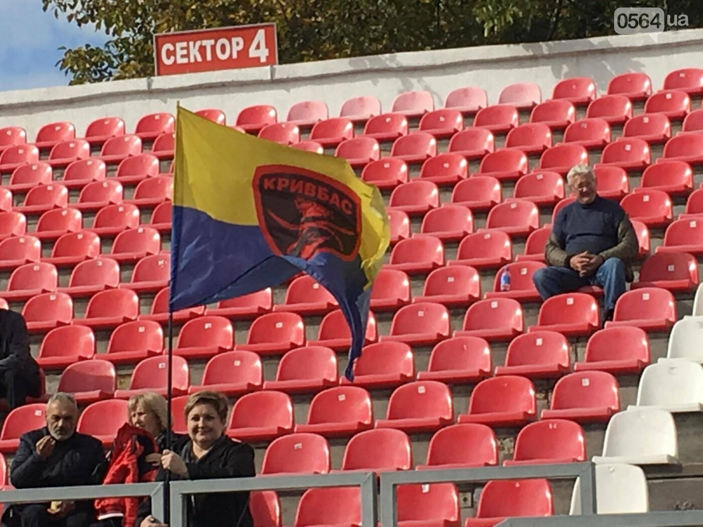 Криворожане пришли на футбольный матч чтобы поддержать бойцов АТО (ФОТО, ВИДЕО), фото-11