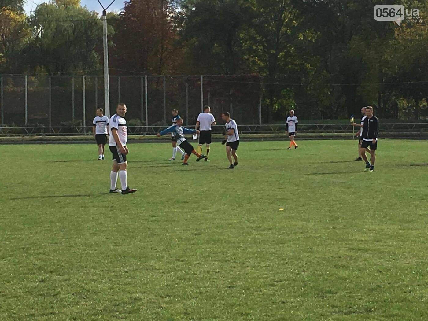 Криворожане пришли на футбольный матч чтобы поддержать бойцов АТО (ФОТО, ВИДЕО), фото-13