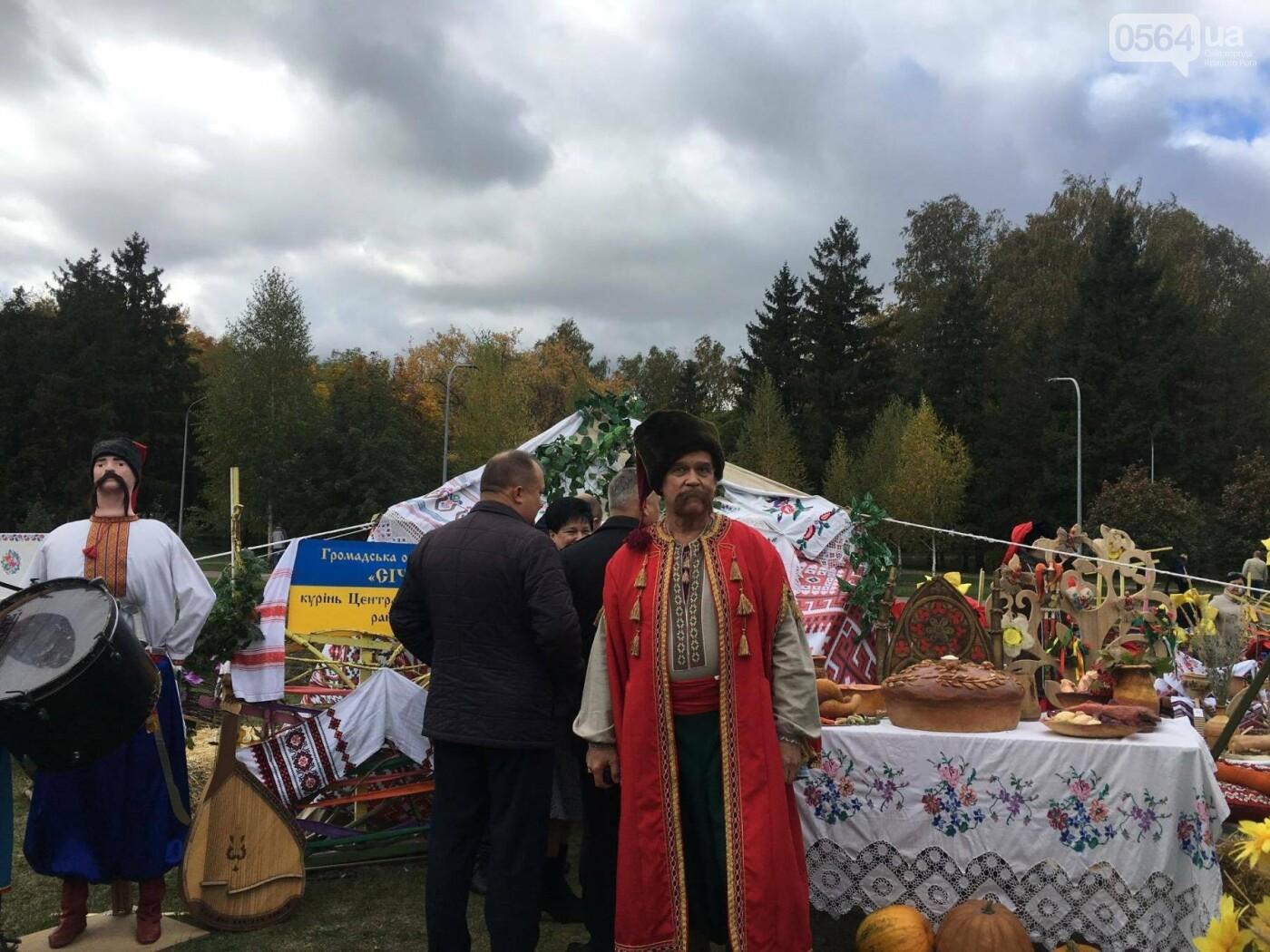 Тысячи криворожан отмечают День украинского козачества на Фестивале в парке Героев (ФОТО, ВИДЕО), фото-1