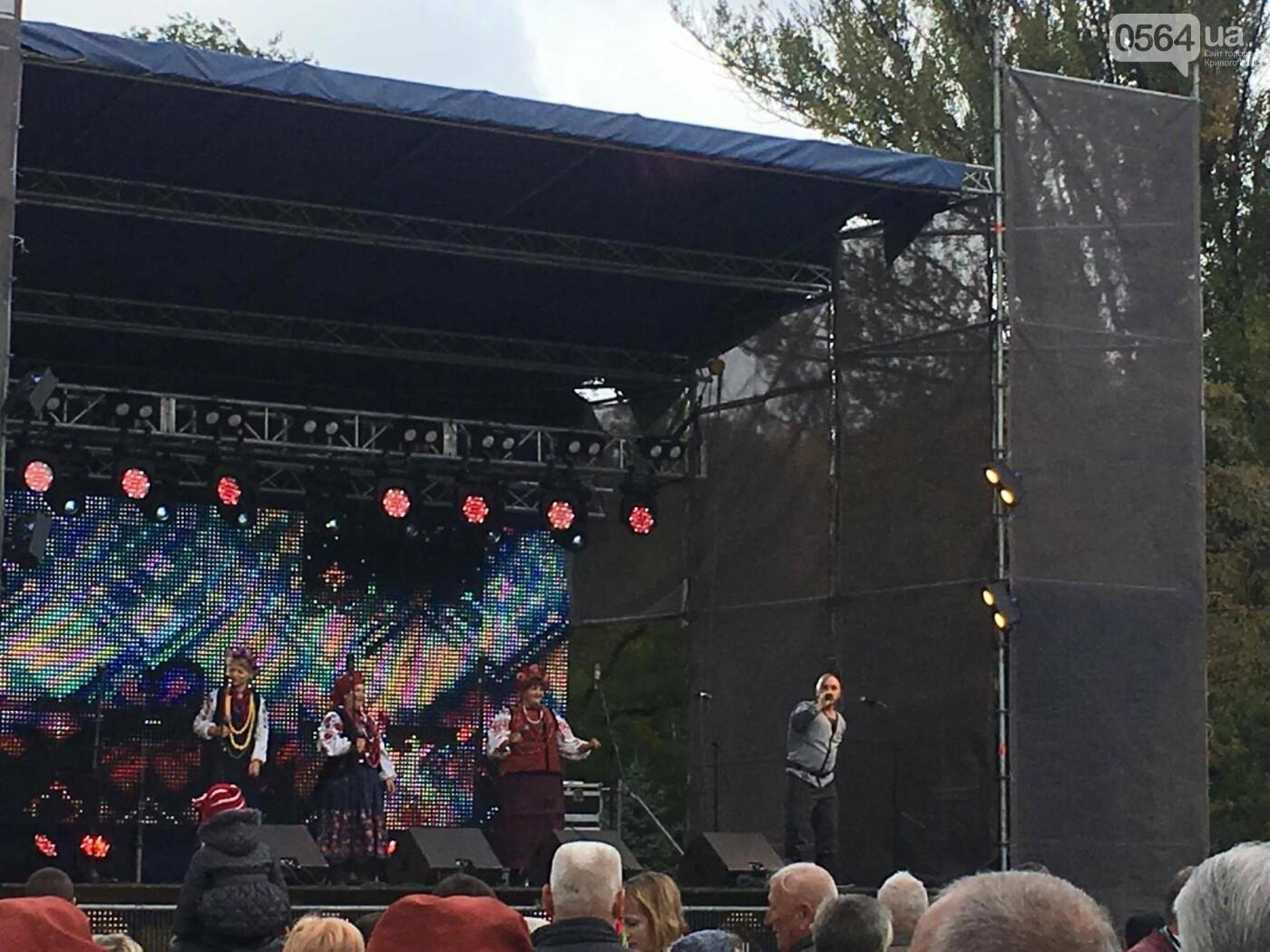 Тысячи криворожан отмечают День украинского козачества на Фестивале в парке Героев (ФОТО, ВИДЕО), фото-2
