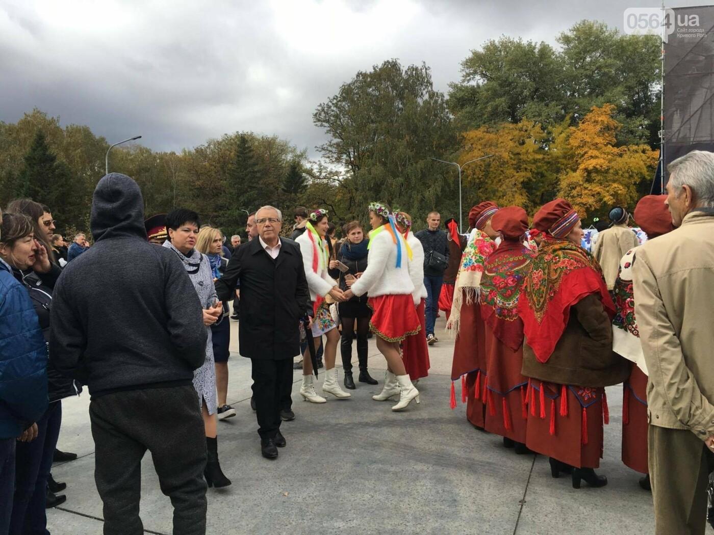 Тысячи криворожан отмечают День украинского козачества на Фестивале в парке Героев (ФОТО, ВИДЕО), фото-3