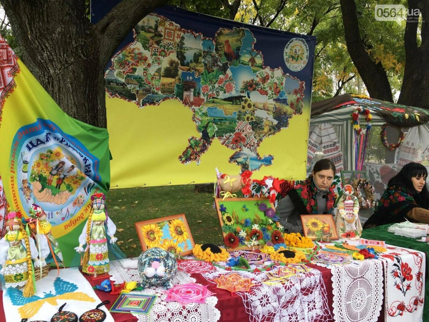 Тысячи криворожан отмечают День украинского козачества на Фестивале в парке Героев (ФОТО, ВИДЕО), фото-23