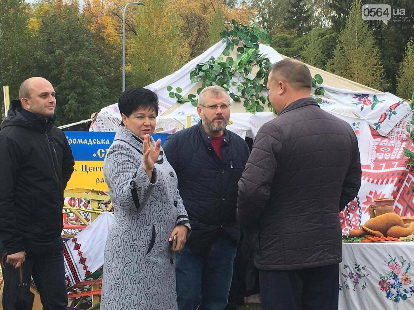 Тысячи криворожан отмечают День украинского козачества на Фестивале в парке Героев (ФОТО, ВИДЕО), фото-4