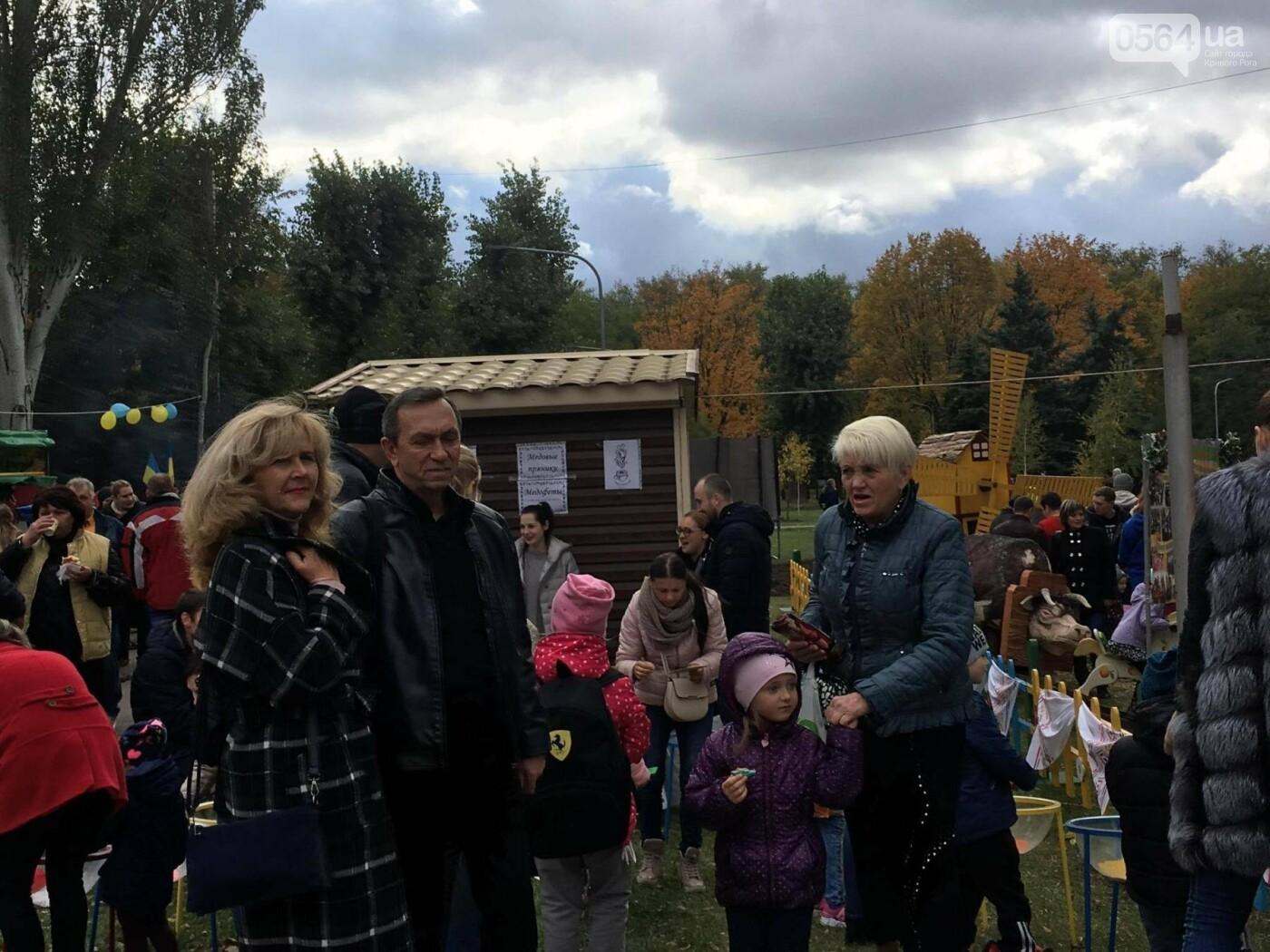 Тысячи криворожан отмечают День украинского козачества на Фестивале в парке Героев (ФОТО, ВИДЕО), фото-13