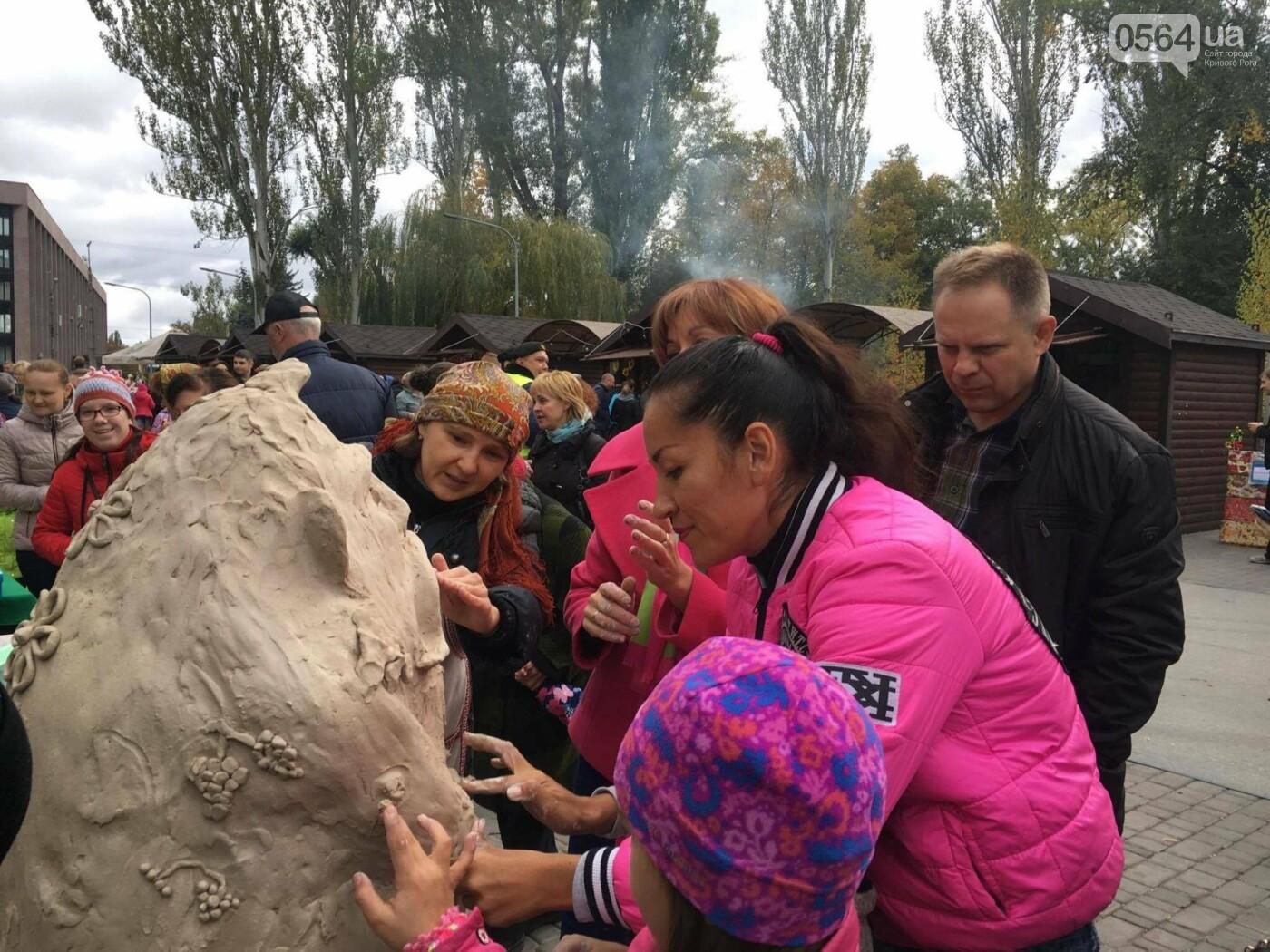 Тысячи криворожан отмечают День украинского козачества на Фестивале в парке Героев (ФОТО, ВИДЕО), фото-6