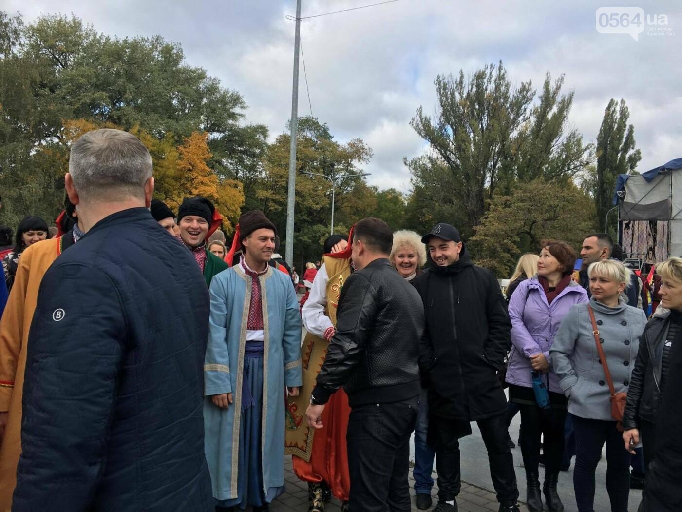 Тысячи криворожан отмечают День украинского козачества на Фестивале в парке Героев (ФОТО, ВИДЕО), фото-12