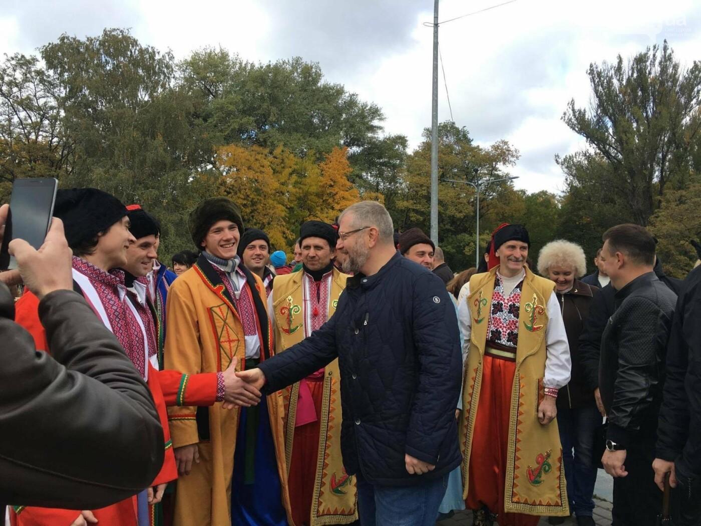Тысячи криворожан отмечают День украинского козачества на Фестивале в парке Героев (ФОТО, ВИДЕО), фото-9