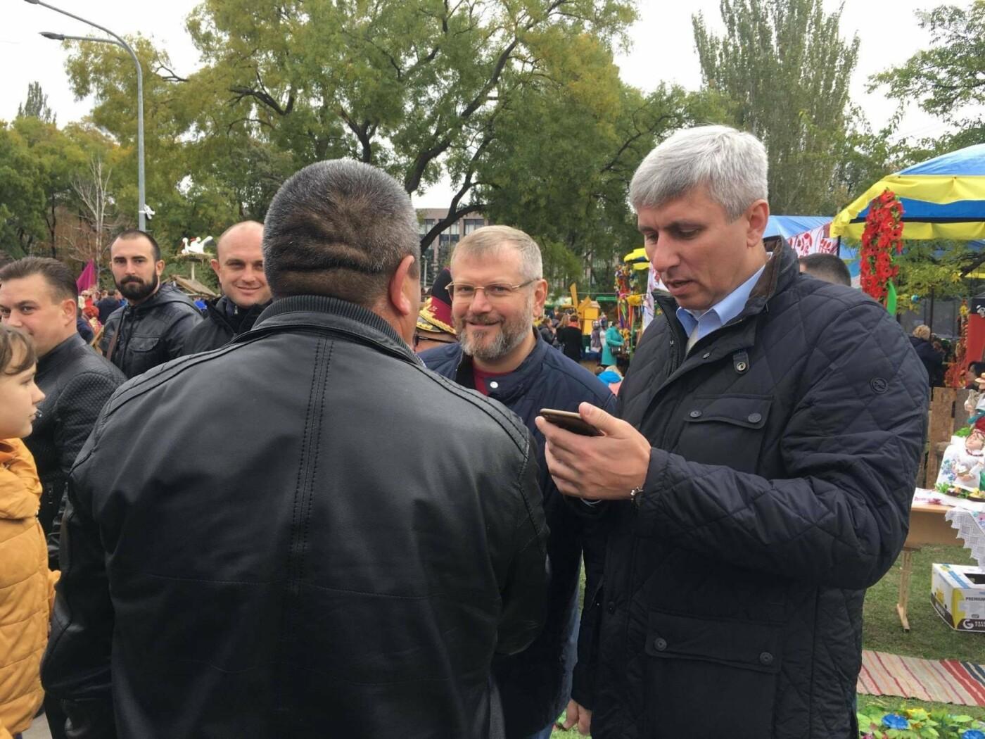 Тысячи криворожан отмечают День украинского козачества на Фестивале в парке Героев (ФОТО, ВИДЕО), фото-20