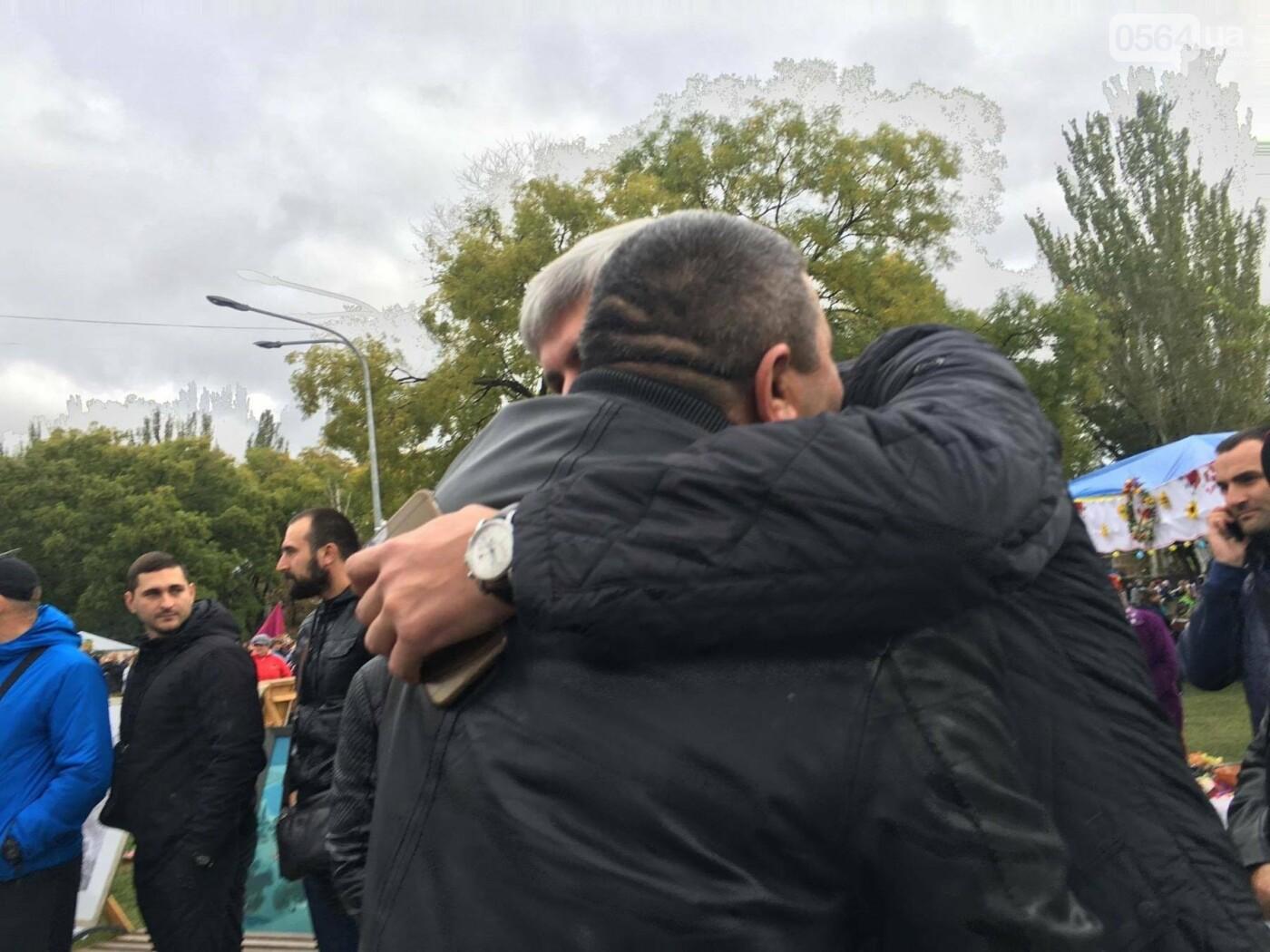 Тысячи криворожан отмечают День украинского козачества на Фестивале в парке Героев (ФОТО, ВИДЕО), фото-11