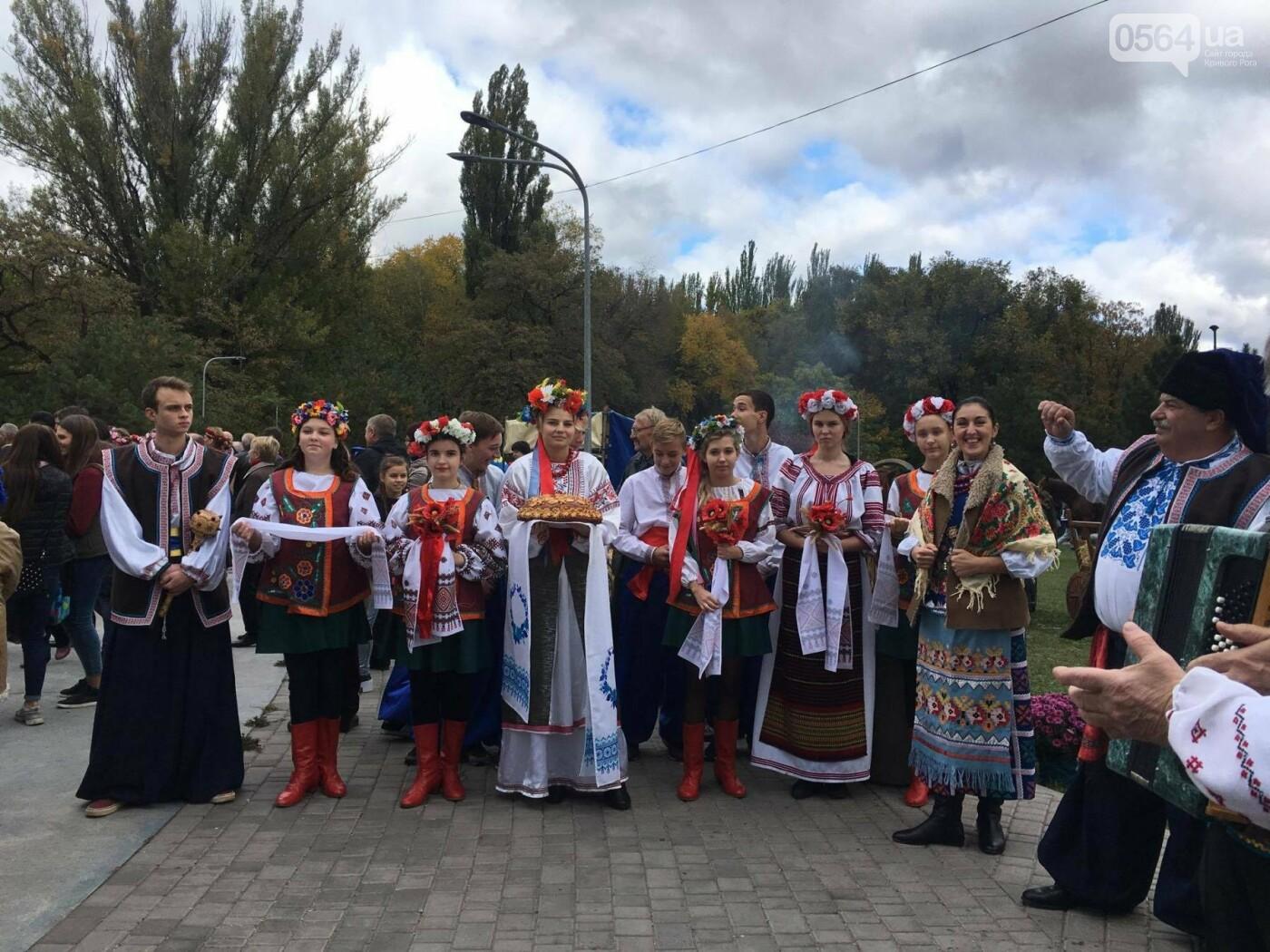 Тысячи криворожан отмечают День украинского козачества на Фестивале в парке Героев (ФОТО, ВИДЕО), фото-18